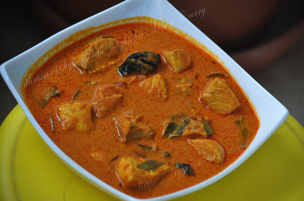Thrissur Style Fish Curry In Coconut Milk-Kudampuli Itta Thegapal Meen ...