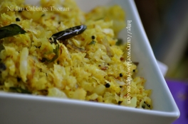 Cabbage Thoran