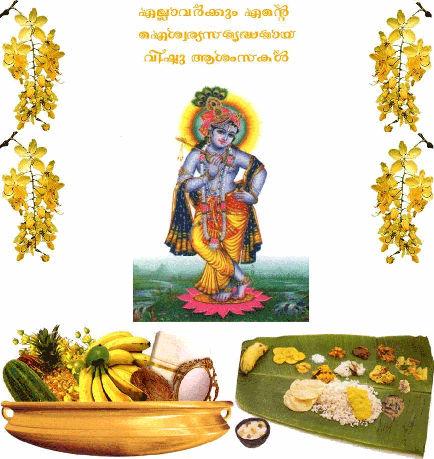 Happy Vishu