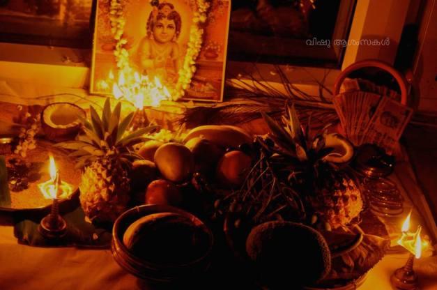 Our Vishu Kani