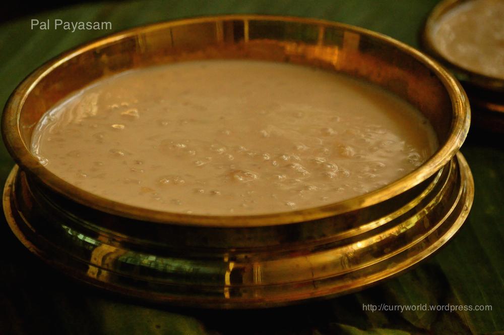 Ambalapuzha pal payasam recipe