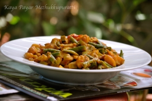 plantain-long beans stir fry